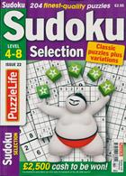 Sudoku Selection Magazine Issue NO 22