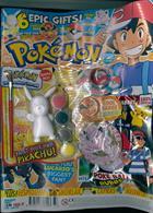 Pokemon Magazine Issue NO 37