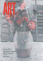 Art Monthly Magazine Issue 05