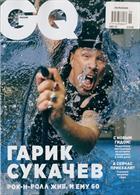 Gq Russian Magazine Issue DEC 12