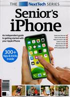 Next Tech Magazine Issue NO 85