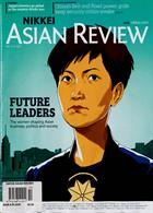 Nikkei Asian Review Magazine Issue 09/03/2020
