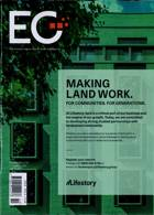 Estates Gazette Magazine Issue 07/03/2020