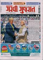 Garavi Gujarat Magazine Issue 29/02/2020