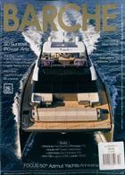 Barche Magazine Issue NO 12
