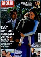 Hola Magazine Issue NO 3944