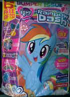 My Little Pony Special Magazine Issue NO 18