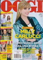 Oggi Magazine Issue NO 1