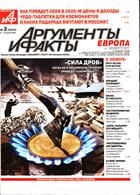 Argumenti Fakti Magazine Issue 10/01/2020