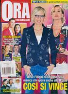 Ora Magazine Issue 45