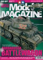 Tamiya Model Magazine Issue NO 292
