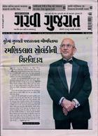 Garavi Gujarat Magazine Issue 07/03/2020