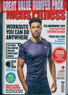 Mens Fitness Magazine Issue MAR 20