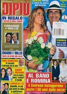 Dipiu Magazine Issue NO 4