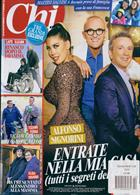 Chi Magazine Issue NO 2