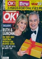 Ok Bumper Pack Magazine Issue NO 1217