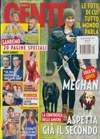 Gente Magazine Issue NO 5