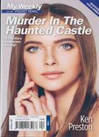 My Weekly Pocket Novel Magazine Issue NO 1996