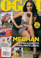 Oggi Magazine Issue NO 4
