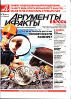 Argumenti Fakti Magazine Issue 17/01/2020