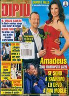 Dipiu Magazine Issue NO 5