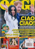 Oggi Magazine Issue NO 3