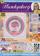Craft Essential Series Magazine Issue HUNKYD 102