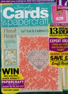 Simply Cards Paper Craft Magazine Issue NO 201