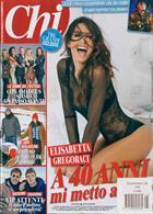 Chi Magazine Issue NO 5