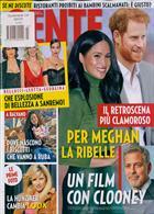 Gente Magazine Issue NO 3