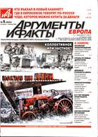 Argumenti Fakti Magazine Issue 31/01/2020