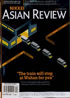 Nikkei Asian Review Magazine Issue 23/03/2020