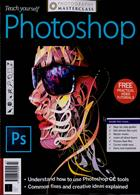 Photo Masterclass Magazine Issue NO 107