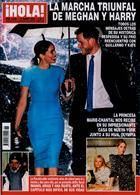 Hola Magazine Issue NO 3946