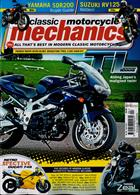 Classic Motorcycle Mechanics Magazine Issue APR 20