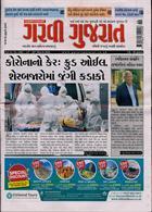 Garavi Gujarat Magazine Issue 14/03/2020