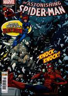 Astonishing Spiderman Magazine Issue NO 50