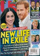 Us Weekly Magazine Issue 03/02/2020
