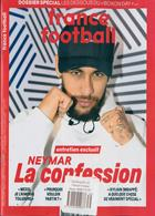 France Football Magazine Issue 39