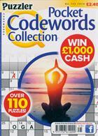 Puzzler Q Pock Codewords C Magazine Issue NO 145