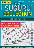 Puzzler Suguru Collection Magazine Issue NO 51