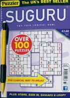 Puzzler Suguru Magazine Issue NO 73