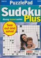 Puzzlelife Ppad Wordsearch H&S Magazine Issue NO 23