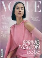 Vogue Magazine Issue MAR 20