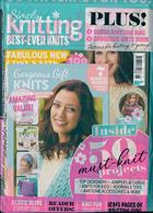 Simply Knitting Magazine Issue NO 195