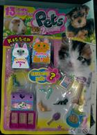 Pets 2 Collect Magazine Issue NO 79