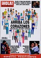 Hola Magazine Issue NO 3947