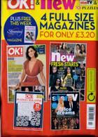 Ok Bumper Pack Magazine Issue NO 1219
