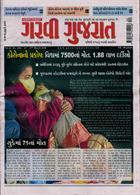 Garavi Gujarat Magazine Issue 21/03/2020