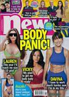 New Magazine Issue NO 859